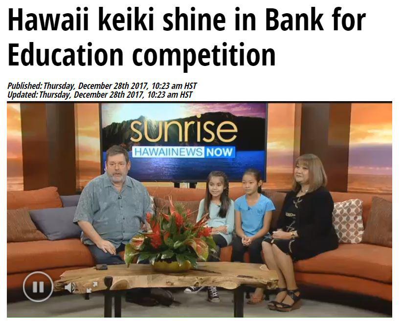 Hawaii News Now Keiki shine for Bank of Education