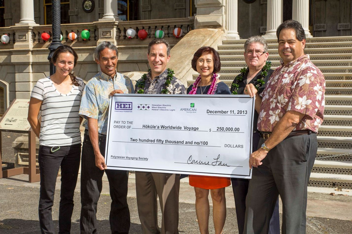 PVS $250,000 grant from HEI