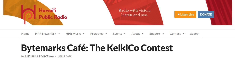 Bytemarks Cafe: The KeikiCo Contest