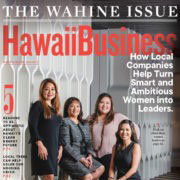 Wahine Women Who Mean Business