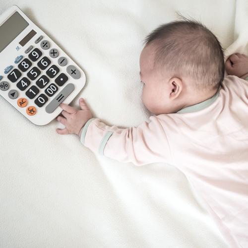 ASB budget baby thumbnail