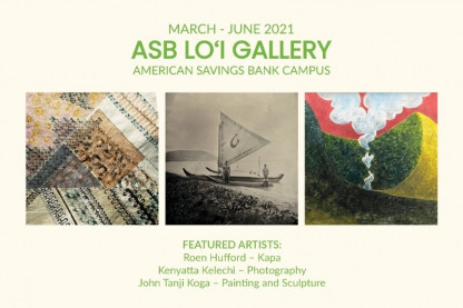 Meet Our Newest Lo'i Gallery Artists Thumbnail
